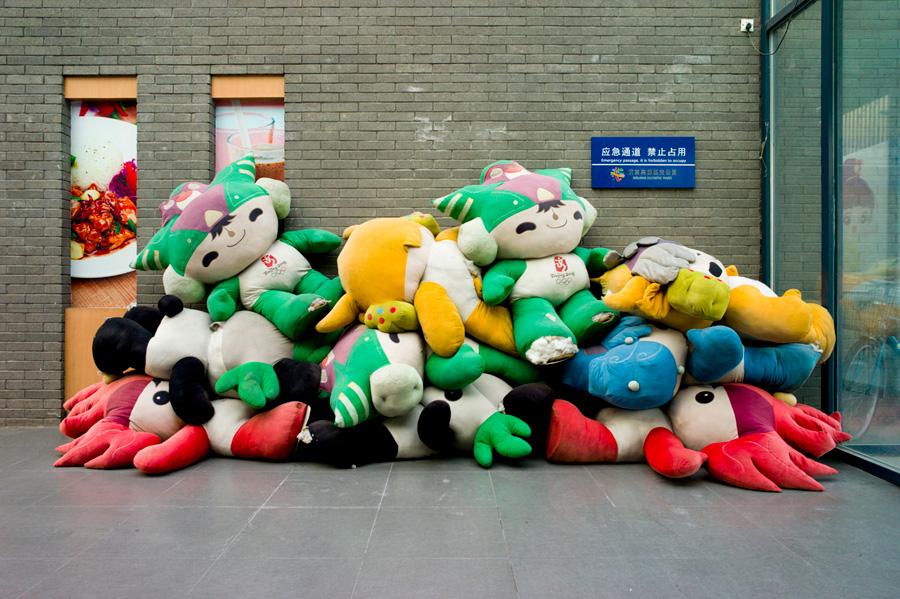 Mascot Pile Up
